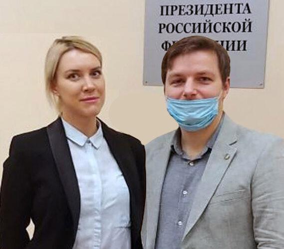 Совещание в Контрольном управлении Президента РФ – 05.02.2021