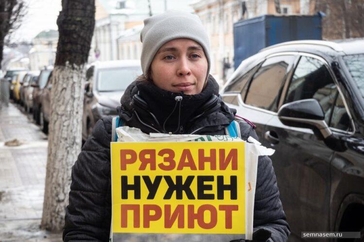 Круглый стол в Рязанской облдуме и последующие пикеты – 25-26.02.2021