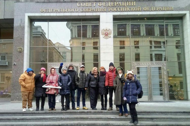Пикеты у Совета Федерации — 21.12.2018