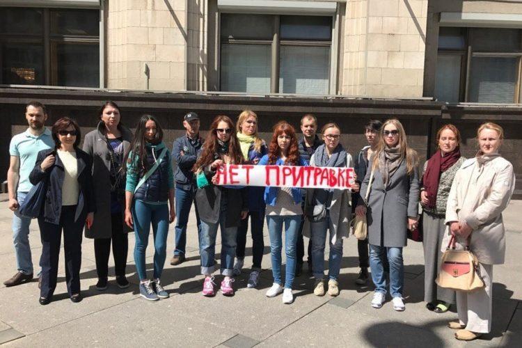 Акция у ГосДумы за запрет притравочных станций – 22.05.2017