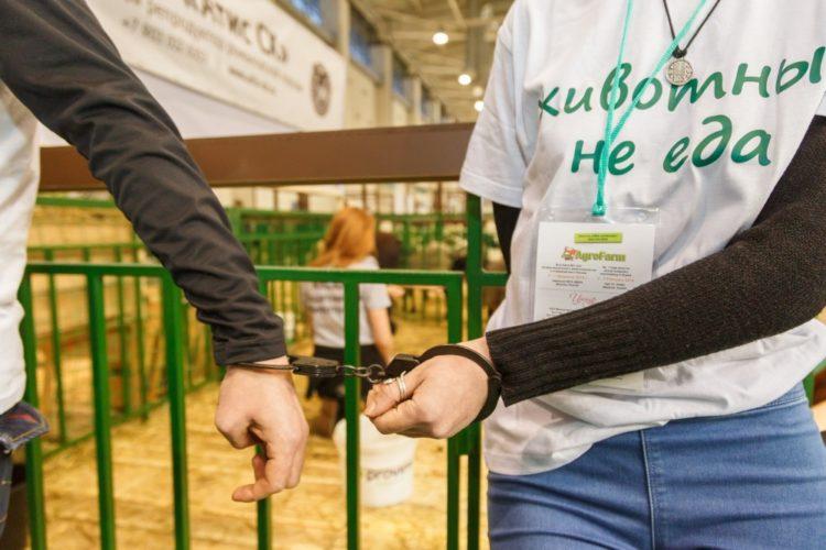 Зоозащитники приковались к вольеру на Агрофарм2018 – 07.02.2018