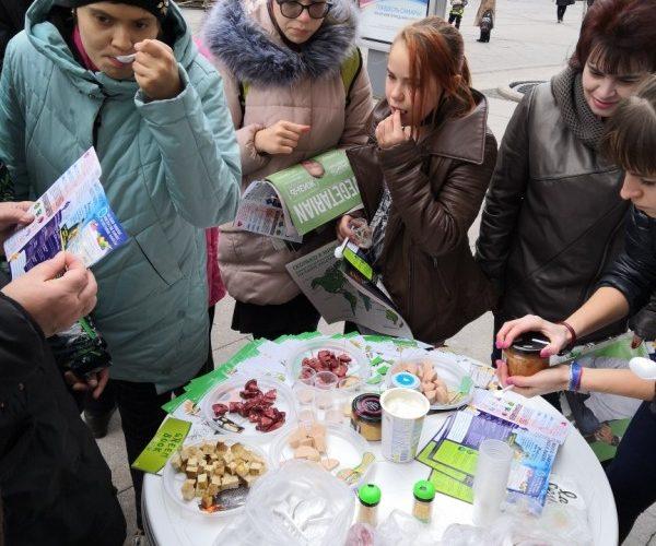 Веганская дегустация в Самаре — 04.11.2018