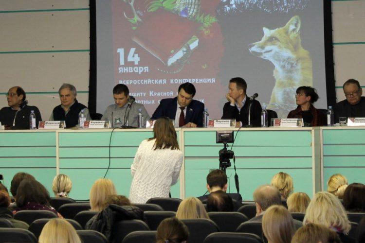 В Москве прошла Всероссийская конференция в защиту диких животных – 14.01.2018