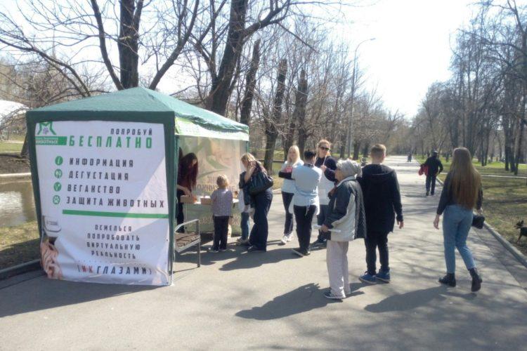 Инфо-стол в Красной Пресне – 29.04.2017