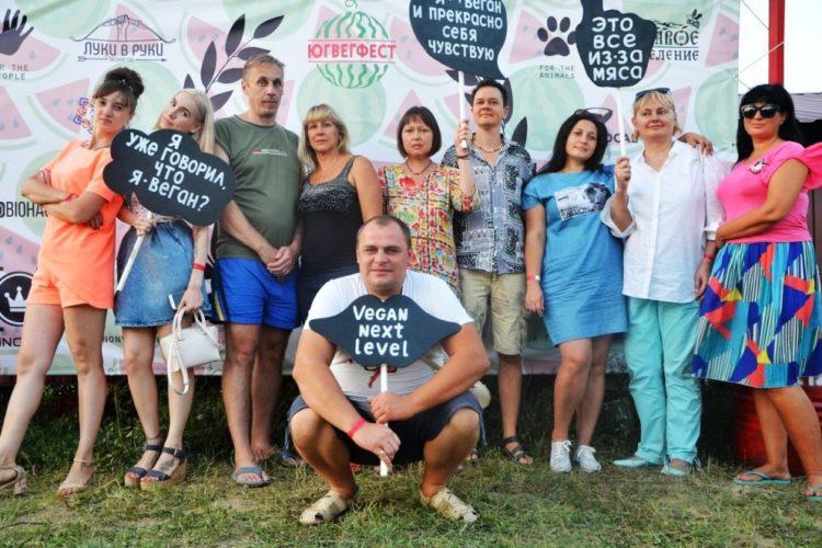 """Веганский фестиваль """"ЮгВегФест — 2018"""" под Краснодаром — 18-19.08.2018"""