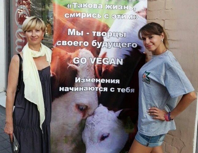 Вкусное веганство в Самаре – 04.08.2018