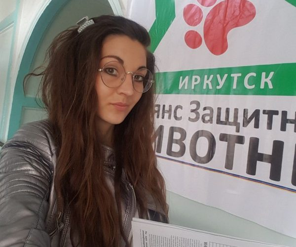 Первый зоофорум Прибайкалья в Иркутске