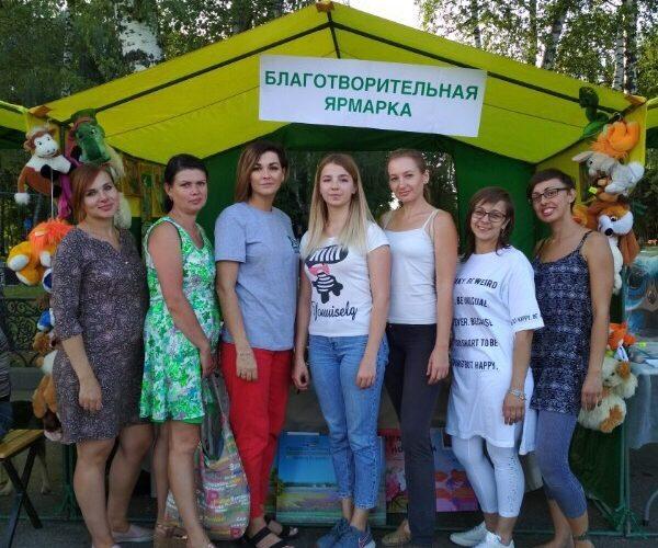 Благотворительный фестиваль в Туле — 25-26.08.2018